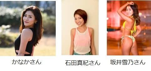 北澤豪の画像 p1_9